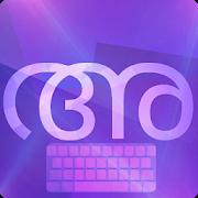 Malayalam Typing APK