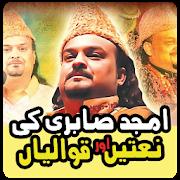 Amjad Sabri Naat And Qawali 1.0 Android Latest Version Download