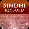 Sindhi Keyboard APK