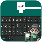 Arabic Keyboard 2018 - Arabic Typing لوحة المفاتيح ‎ APK