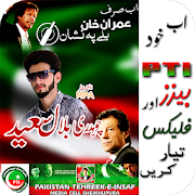 PTI Urdu Flex maker APK