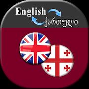 Translate English to Georgian APK