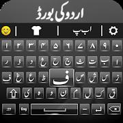 Urdu English Keyboard Emoji with Photo Background APK