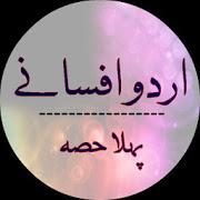 Urdu Afsanay Vol 1 APK
