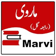 Marvi APK