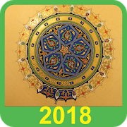 Islamic(Urdu) Hijri Calendar 2018 APK