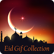 Eid Gif 2018 APK