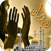 Ramadan Supplications APK