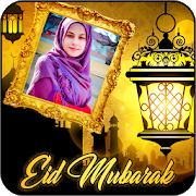 Eid Mubarak Photo Frame APK