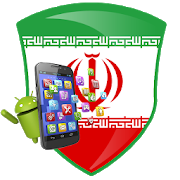 Iranian apps and news 2.2.1 Android Latest Version Download