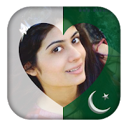 My Pakistan Flag Profile Photo APK