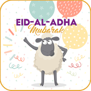 EID AL ADHA Mubarak 2017 APK