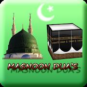 Ramadan Duas 2017 APK