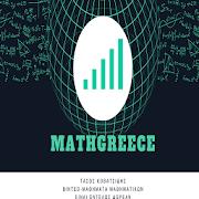 mathgreece APK