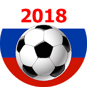 World Cup 2018 - Live Score, Schedule and News APK