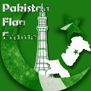 Pakistan Photo Flag+14 august Independence day