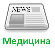 Medical News APK