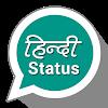Hindi Status 2018 APK