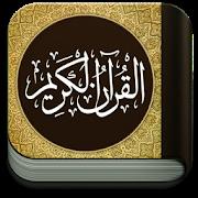 Abdul Rahman Jamal Aloosi APK