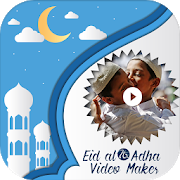 Muharam Photo Video Maker With Music 1.0 Android Latest Version Download