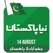 Naya Pakistan - 14 August Jashn e Azadi Collection APK