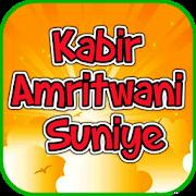 Kabir Amritwani Suniye APK