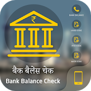 Bank Balance Check 2.0 Android Latest Version Download