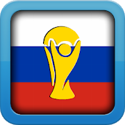 Guide World Cup Russia 2018 APK