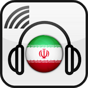 RADIO IRAN PRO 2.2.0 Android Latest Version Download