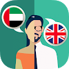 Arabic-English Translator APK