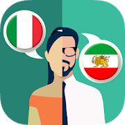 Italian-Persian Translator APK