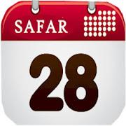 Islamic Calendar Converter APK