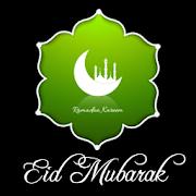 Eid Mubarak Photo Editor - Unique Frame APK