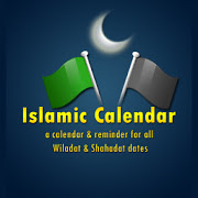 Islamic Calendar 3.0 Android Latest Version Download