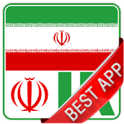 Iran Newspapers : Official APK