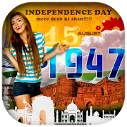 Independence Day Photo Frame Edito
