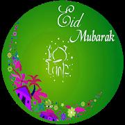 Eid Mubarak Live Wallpaper APK