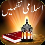Islamic Rhymes Urdu APK