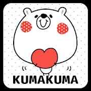 KUMAKUMA Shake livewall paper2 APK