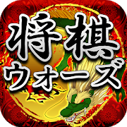 Shogi Wars APK