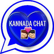 Kannada Chat Room 1 Android Latest Version Download