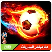 live football match online APK