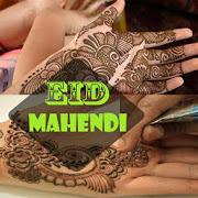 Eid Mahendi Latest Design Steps By Step Video 2018