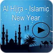 Islamic New Year Wishes Videos 2018 APK
