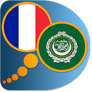 Arabic French dictionary APK