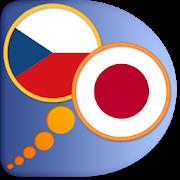 Czech Japanese dictionary APK