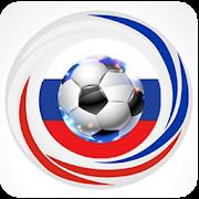 Fixtures & Live scores App for World Cup 2018 APK