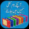 Check SIM Registration APK