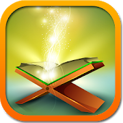 Holy Quran in English free APK