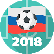 World Soccer Cup 2018 - Comments and Live Scores APK